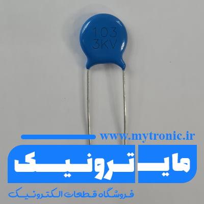 خازن سرامیکی 10nf-3kv/103